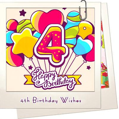Colorful 4th Birthday Card 4th Birthday Wishes