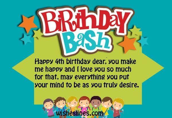 Happy 4th Birthday Dear 4th Birthday Wishes