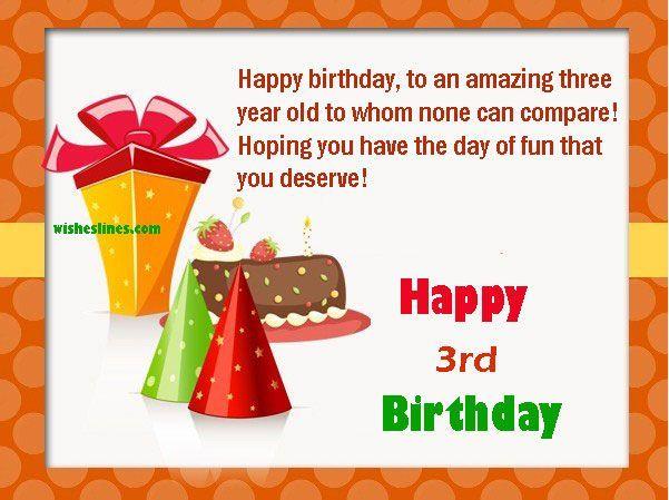 Happy Birthday To An Amazing 3rd Birthday Wishes