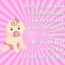 One Year Ago God 1st Birthday Wishes