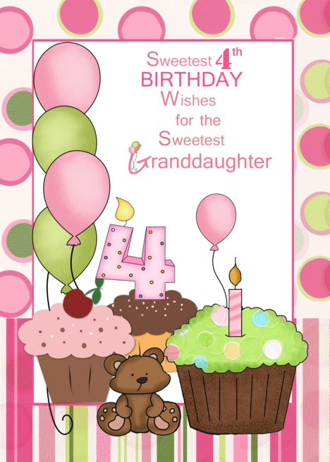 Sweetest 4th Birthday Daughter 4th Birthday Wishes