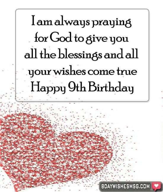 Amazing 9th Birthday Wish For Children