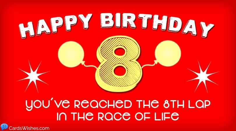 EyeCatching 8th Birthday Message For Kid